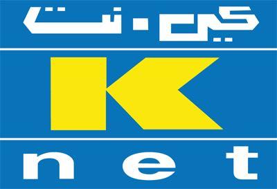 Knet Payment Gateway (KPAY)